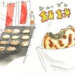 神社の屋台のシャーピン(餡餅)。